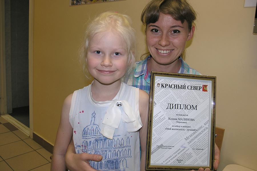 Ксения Малинова с дочерью.jpg