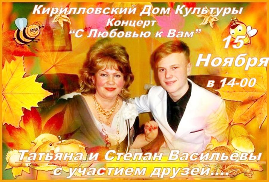00-Татьяна Васильева.jpg