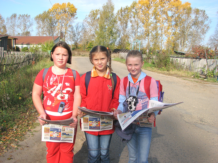 девочки из Бабаева.jpg
